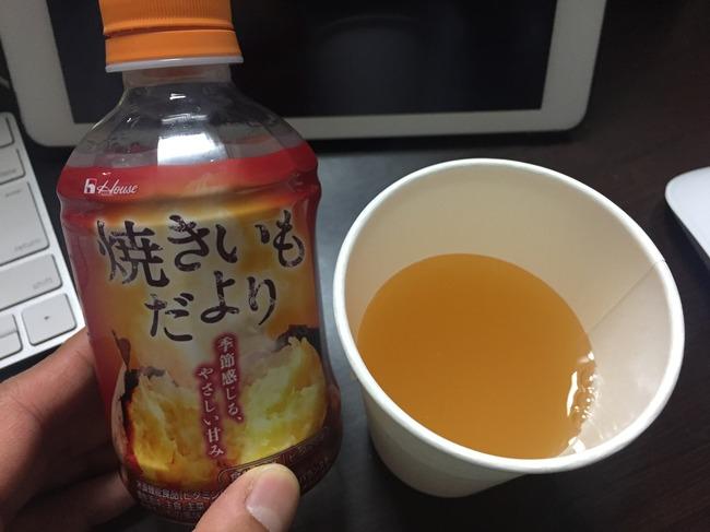 焼き芋.JPG