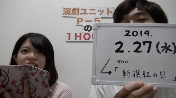 スクリーンショット 2019-03-02 1.24.50.png