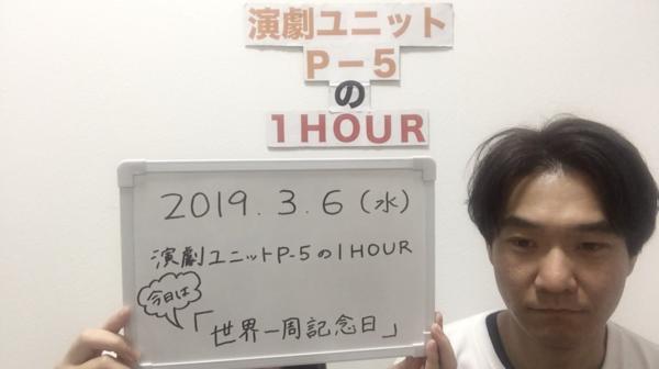 スクリーンショット 2019-03-10 14.33.48.png