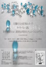 P-5 第7回公演『a revolving lantern』
